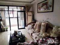 康城国际6楼 100平 2室2厅 居家精装修 3200元