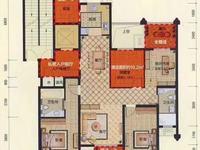1176大港 御景新城28楼141平,4室2厅2卫毛坯210万