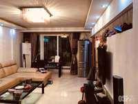 出售信业佳 馨水园1楼带大阳台花园4室2厅2卫129平米216万住宅