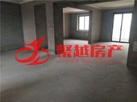 通和家园3F 全新无装 三室二厅 二卫双阳台199.8万