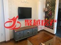 春江名城 17 21 90平 报价133万 13年婚装