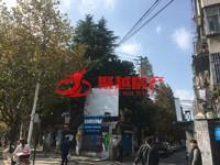 实验幼儿园学区房 红丰新村1F带双开间院子 满两年