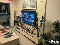 出售东湖家园3室2厅1卫90.3平米96万住宅