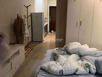 出售星汇半岛单身公寓,一室一厅一卫,精装修,满两年