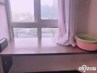 出租江南华苑1室1厅1卫45平米1700元/月住宅