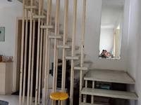 出售碧波苑3室2厅3卫115.8平米121万住宅