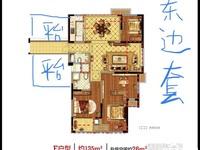 出售国贸仁皇3室2厅1卫135平米210万住宅