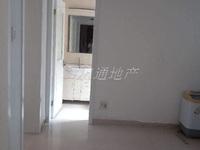 出售泰和家园2室1厅1卫52平米73.8万住宅