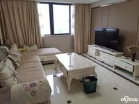 灏庭9楼,精装,三室二厅二卫,家电家具齐全,报价4500,