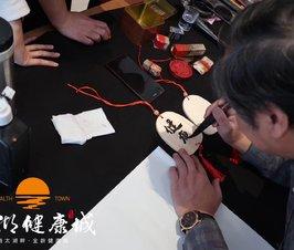 """""""怡和重阳日 长幼笑晏晏""""  鑫远健康城重阳暖场活动圆满结束"""