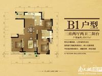 诺德上湖城6楼,137平方,三室二厅二卫,毛坯,