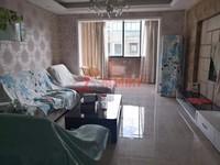 丽阳景苑 183平 精装 三室一书两厅 198万