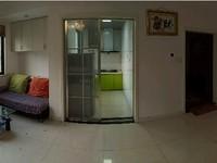 星汇半岛一期 2室2厅 精装