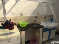 吉山一村一楼带院子 45平 1室1厅 精装修 家电齐全拎包入住 1250元/月