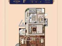 长岛府3室2厅毛坯繁华地段房东包税性价比高