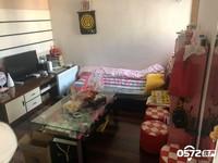 青塘小区 54.56平 良装 两室一厅 71.8万