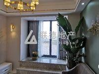 诺德 上湖城知名双校3室2厅精装南北通透带大露台