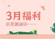 雅居乐·滨江国际:致所有女神