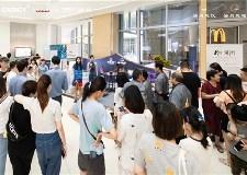 海月凤仪&海月凤翎:银泰城市展厅开放